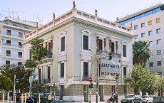 Prominent Landmark Building in Piraeus