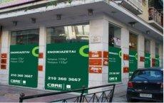 Prominent Retail Unit, Pangrati-Ymittou