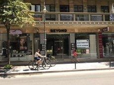 Retail Unit for sale or lease on 53 Papanastasiou Street in Larissa City Center