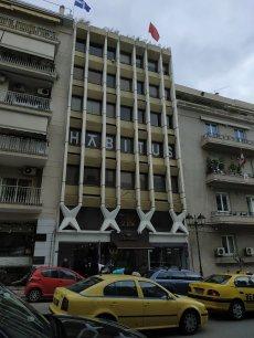 Kolonaki Sq., Athens –  Office for sale